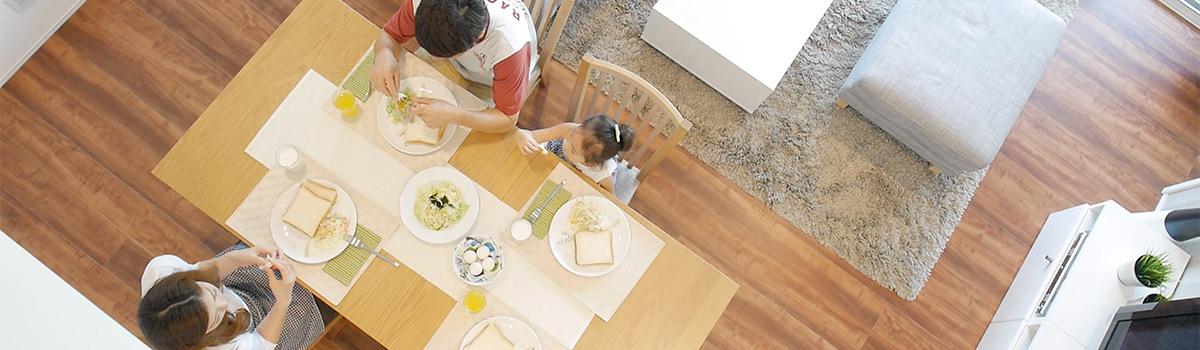 家づくりの流れ・よくある質問のイメージ画像